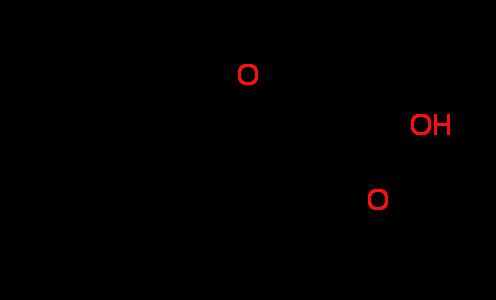 (2E)-4-(4-Methylphenyl)-4-oxobut-2-enoic acid