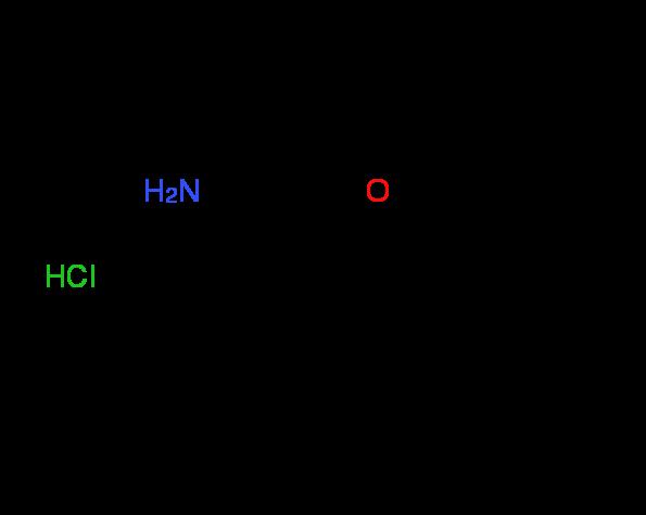 [3-(3-Phenylpropoxy)phenyl]amine hydrochloride