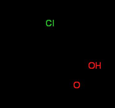 3-Chloroadamantane-1-carboxylic acid