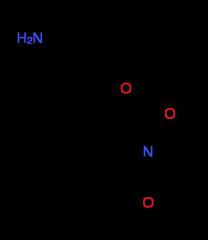 [4-(2-Morpholin-4-yl-2-oxoethoxy)phenyl]amine