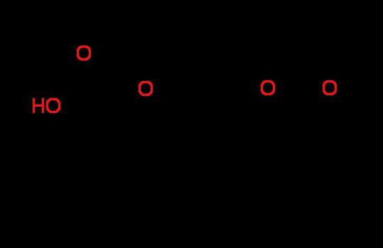 [(4-Methyl-2-oxo-2H-chromen-7-yl)oxy]acetic acid