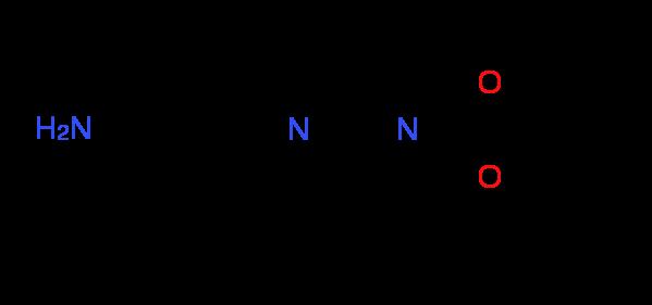 Ethyl 4-(4-aminophenyl)tetrahydro-1(2H)-pyrazinecarboxylate