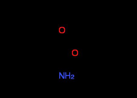 Phenyl anthranilate